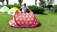 自动弹开帐篷折叠方法 2秒帐篷折叠方法  船型帐篷折叠方法 怎么收拢自动弹开帐篷