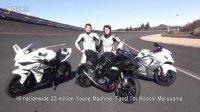 【川崎H2R最大速度400Km/h测试】TT工作室#重机车#摩托车