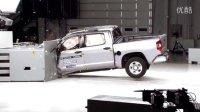 2016 Toyota Tundra crew 小重叠IIHS的碰撞测试
