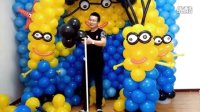 004小黄人路引  气球视频 气球 魔术气球教程 魔术气球 气球教程 气球拱门 气球花 气球魔术教程 气球造型教程 气球装饰 经典街卖造型 气球布置