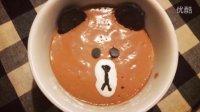 03. Line town 布朗熊 巧克力布丁︱Chocolate pudding