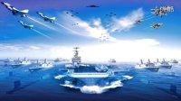 [新闻直播间]中美争雄亚太 东风26与福特级航母到底谁更强