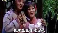 黄梅戏《独秀山下的女人》对天盟誓联唱(涛声伴唱)