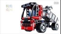 【极酷花园】乐高模型 机械『小型自卸货车』制作过程(8065)【乐高创乐系列】