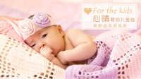 【A010】苏苏姐家_钩针心晴盖毯_教程