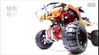 【极酷花园】乐高模型 机械『遥控四驱越野车』制作过程(9398)【乐高创乐系列】