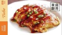 yanyanfoodtube--乳酪煎蛋卷E216 Omelette