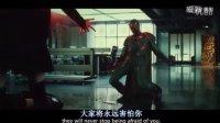 【包子的美队3精彩片段】:情夫鹰眼找上门?红女巫家暴幻视?