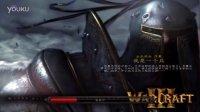 魔兽争霸3血色使命-【第一章-苦工的起点】-森森解说