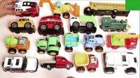 汽车总动员宝宝玩具视频大全 工程车大卡车小玩具