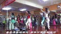 【肚皮舞教程】盛秀清身体分离控制讲解 武汉肚皮舞 湖北肚皮舞 埃及东方舞