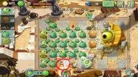 植物大战僵尸2失落之城 第二期:神秘埃及第4-5天 令人绝望的僵尸博士,能量豆拯救世界