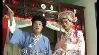 地方半班戏——韩湘子卖药(下集) 半班戏 第1张