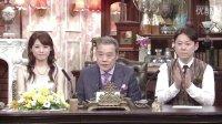 探偵!ナイトスクープ「阿部サダヲ」-16.05.13-