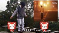 许华升#最强吐槽#【富豪与屌丝的烦恼】为生活为感情烦恼!