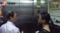 """微调查:电梯""""紧急呼叫""""按钮形同虚设?"""