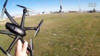 新品美嘉欣MJX X601H Altitude Hold Drone with Autopilot