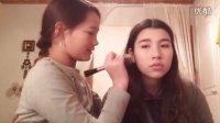 FC-我的朋友给我化妆挑战(suvi123456)