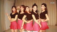 【优舞团】【练习室】SHAKE IT-SIASTAR 韩舞教学