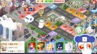 大富翁9 第一期:初步了解 经营策略手游小游戏