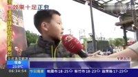 战火金刚 战火金刚机器人台湾TV186 17390805