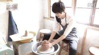 古川雄辉【神奈川 文化体验】围裙男在体验陶艺  人鬼情未了 坐禅