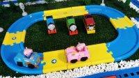 托马斯和他的朋友们 体验小猪佩奇的新轨道 托马斯 亨利 高登 粉红猪小妹 peppa pig 玩具 亲子 托马斯小火车