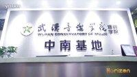 武汉宣传片拍摄--《武音培训中南基地课程宣传片》