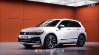 2016大众全新Tiguan/途观广告片(中文字幕)
