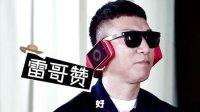 孙红雷为得三女青睐搅翻大咖秀舞台 09