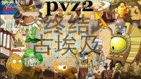 【李子】终结古埃及!25关的...屌丝233