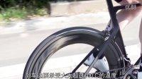 【中文字幕】7件关于碳纤维的你不知道的事