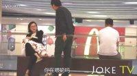 【JokeTV社会实验第7期】年轻妈妈公共场所哺乳被大骂,周围人会帮忙吗?#社会实验#