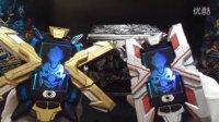 【w花醉眠w】艾克斯奥特曼变身器 DX终端 奥特饼干 威化 卡片联动 对比