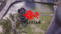 ᴴᴰ CSGO Tyloo 战队宣传片 大师级剪辑手法