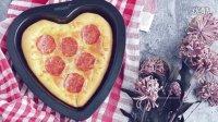 给老公做个心形披萨吃05