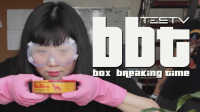 BB Time第十三期:女后妻的作死不归路(上)——鲱鱼罐头与崂山白花蛇草水