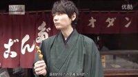 古川雄辉【埼玉 穿越篇】玩穿越!神社 团子 紫薯冰淇林