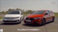 【中文字幕】大众高尔夫GTI Clubsport VS 本田思域TypeR——TheBigPlan汽车大计划