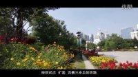 福州城市环卫工人工作专题汇报片拍摄制作-天润时代影视