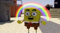 海绵宝宝来到了我的世界-PN.1  Minecraft 3D