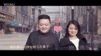 重庆方言搞笑视频《孝顺》