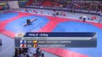 2016欧洲跆拳道锦标赛男子54KG决赛西班牙VS比利时