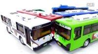 5种颜色城市公交车大巴车集中展示 汽车总动员小车展