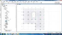 SAFE钢筋混凝土楼板设计流程