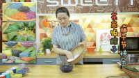 花米饭粽子