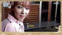 151003 MBC My Little Television 我的小电视 E23 AOA 草娥 电视正式版 1080p 30帧 (中字)