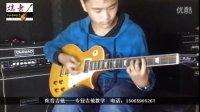 孙皓原 电吉他独奏黄贯中《天与地》 沂水炫音吉他