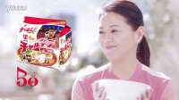 小泉今日子 明星食品 チャルメラCM 「同い年 篇」 15S HD