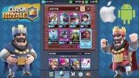 ★皇室战争★Clash Royale《籽岷的新游戏体验 全传奇卡组互动娱乐局》